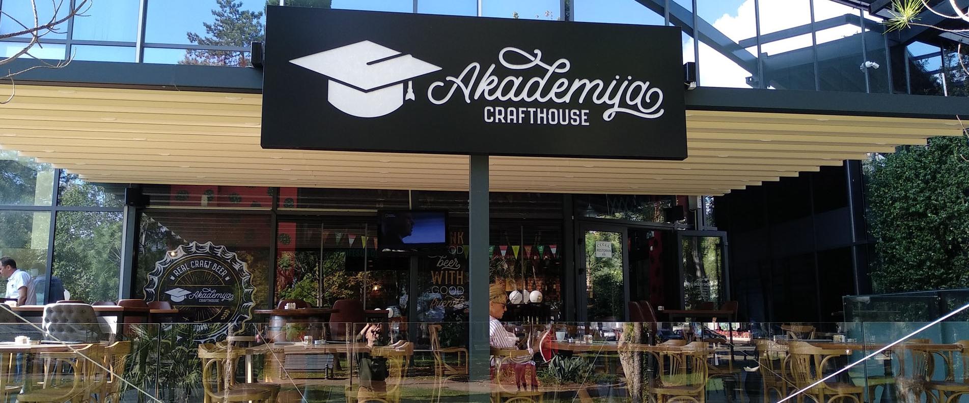 Akademija CraftHouse в Будве