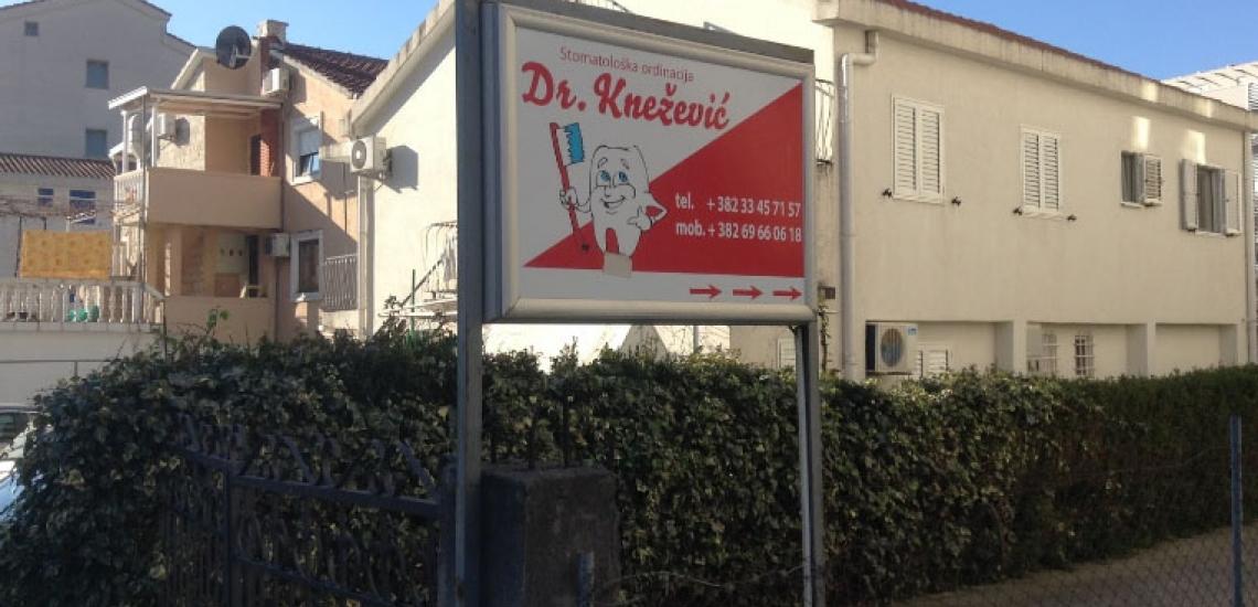 Stomatološka ordinacija Dr. Knežević, стоматологическая клиника Dr. Knežević в Будве